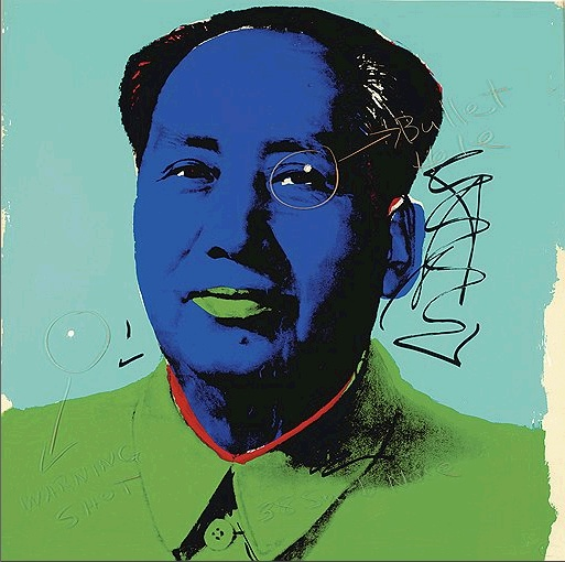 Mao Zedong, or How to increase your painting's value…