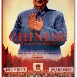 The Communist superhero Mao in Chinese propaganda art