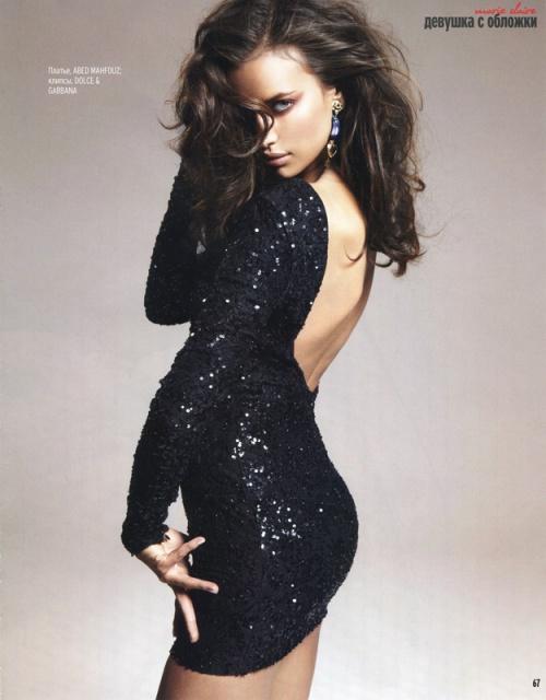 Russian models/Exotic Irina Shayk