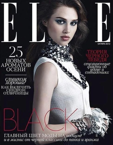 Anais Pouliot for Elle Russia October 2013/Black&White