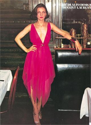 Photo by Oliviero Toscani Vogue Italia, February 1973